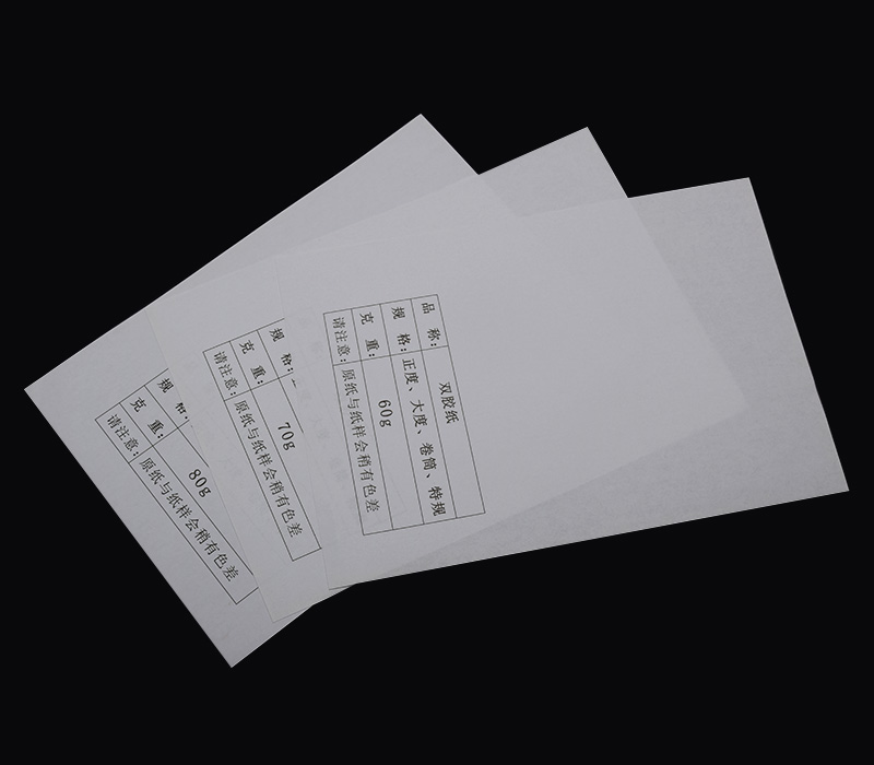 Two-sided offset paper